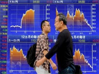 El Nikkei ganó 172.67 puntos, o el 1.81 por ciento, y concluyó en 9,691.43 puntos, mientras el...