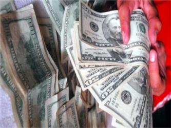 La cifra de 1.10 billones de dólares en reservas en divisas extranjeras es la tercera más alta...