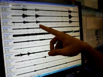 El servicio geológico de Estados Unidos había reportado previamente que el temblor había sido de...