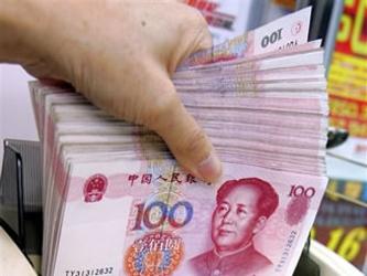 Los entidades firmaron un acuerdo en septiembre bajo el cual el banco China Exim se comprometió a...
