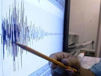 Los científicos dicen que es raro que sean tan intensos estos sismos deslizantes, en los que...