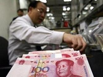 China debe desarrollar aun más los mercados domésticos de capitales y de seguros para ayudar a las...