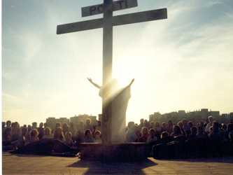 Con la Pasión, Cristo hizo obedecer el sonido, por decir así, inflamado de la espada, atravesó el...