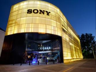 """El miércoles, Sony Pictures decidó cancelar el estreno en cines de """"The Interview"""", en la..."""