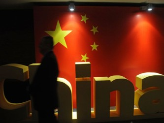 El comunicado añadió que Pekín y Washington también trabajarán conjuntamente para la pacificación...