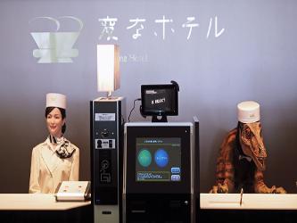 Aunque todavía no existe demasiada cultura en España sobre uso de robots, en otros países como...