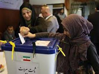 Las elecciones al Parlamento y a la Asamblea de Expertos de Irán arrancaron hoy a las 8 de la...
