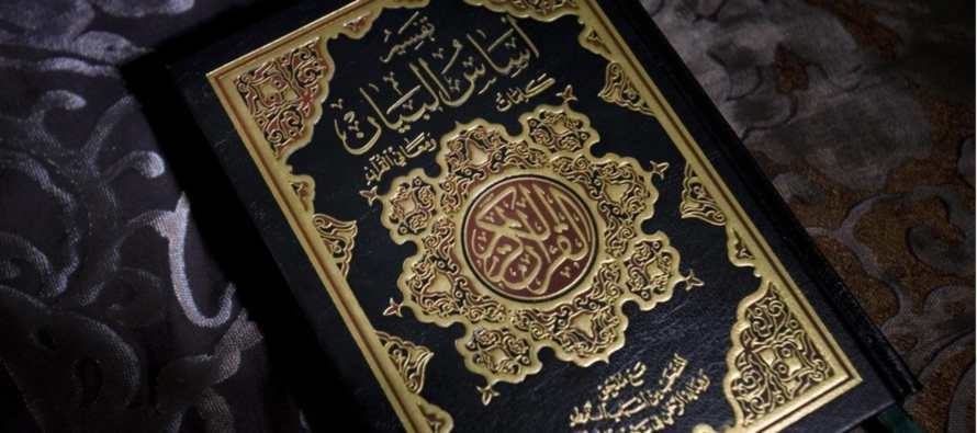 Quienes asesinan no han entendido los textos del Islam: Ahmad Al-Tayyib