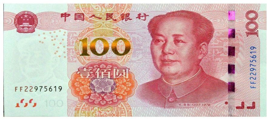 Expertos creen que el Gobierno chino desea mantener estable al yuan antes de que Trump asuma la...