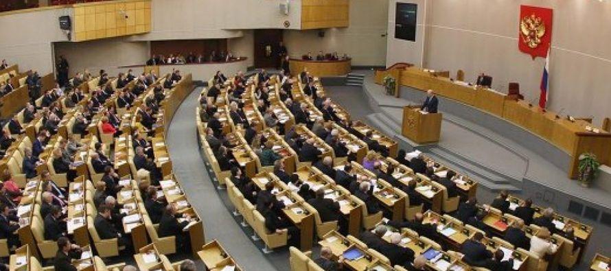 El diputado del partido oficialista Rusia Unida, Konstantín Zatulin, recordó que la senadora...