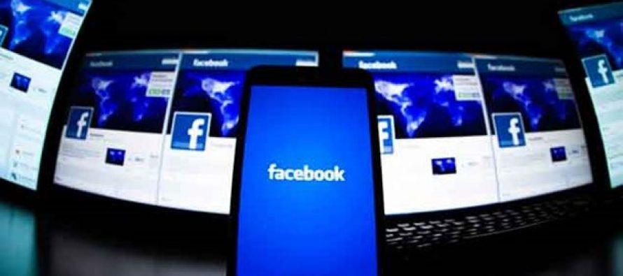 Facebook utiliza inteligencia artificial para ver si fotografías o videos que hayan sido publicados...