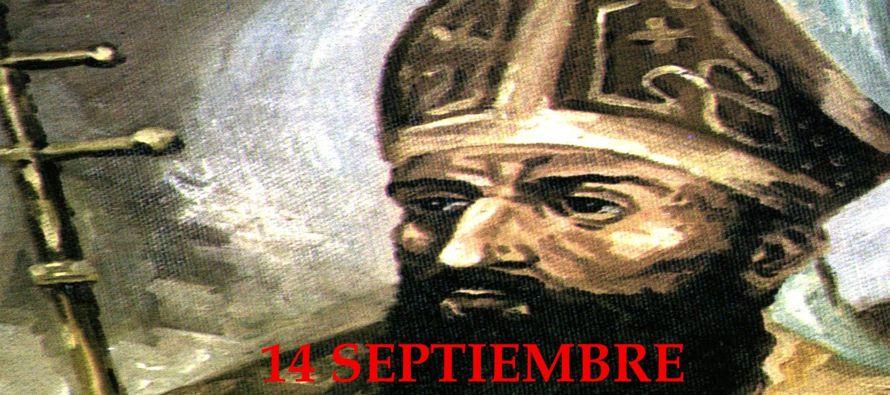 Dadas sus cualidades y mirando el bien de la Iglesia universal, el papa Inocencio III lo...