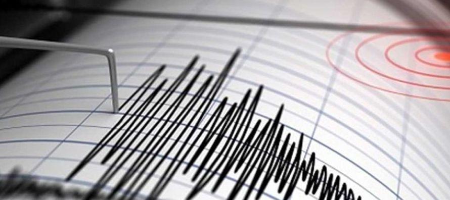 Un temblor de tierra con magnitud de 4,5 en la escala de Richter, tuvo lugar hoy en el Canal de la...