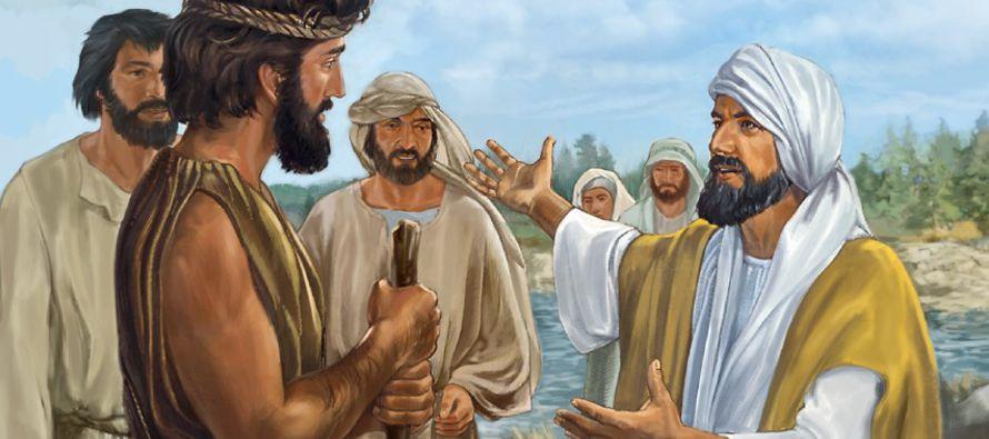 Se dijo a sí mismo el administrador: ¿Qué haré, pues mi señor me...