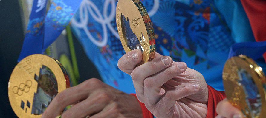 Las prohibiciones sobre atletas rusos fueron resultado de una investigación del COI sobre un...