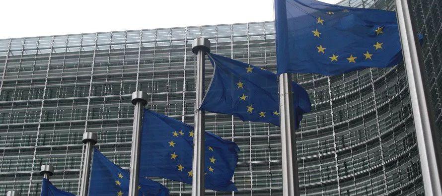La Comisión Europea (CE) llamó hoy a los Estados de la Unión Europea a revelar...