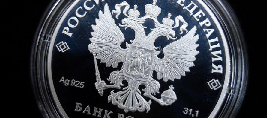Un miembro de la cámara baja del Parlamento de Rusia ha presentado una propuesta de ley para...