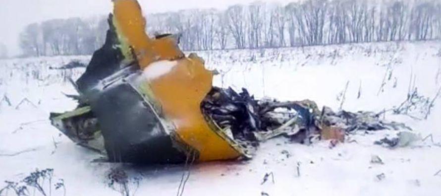 El avión, perteneciente a la compañía local Saratovskie Avialinii,...