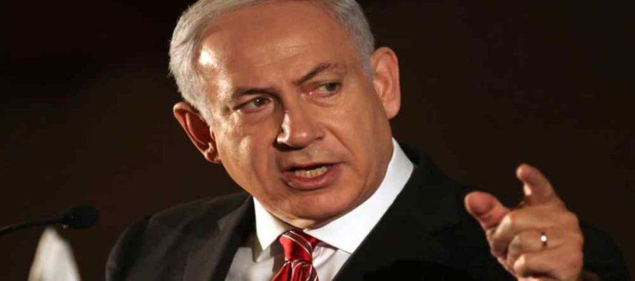 Netanyahu hizo estas declaraciones al intervenir en la Conferencia de Seguridad de Múnich...