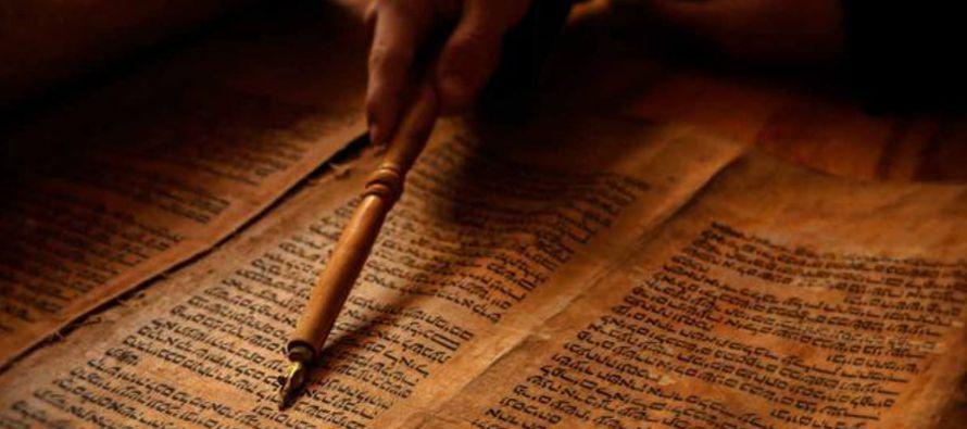 """""""El oficio de interpretar auténticamente la palabra de Dios, oral o escrita, ha sido..."""
