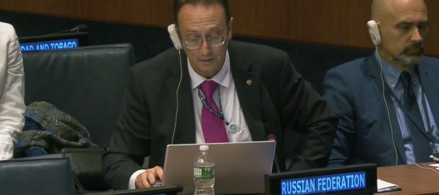 Rusia denunció en la misma sesión la decisión de EU de retirar su apoyo a la...