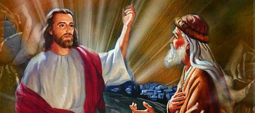 «Para que todo el que crea en Él no perezca, sino que tenga vida eterna. Porque Dios...