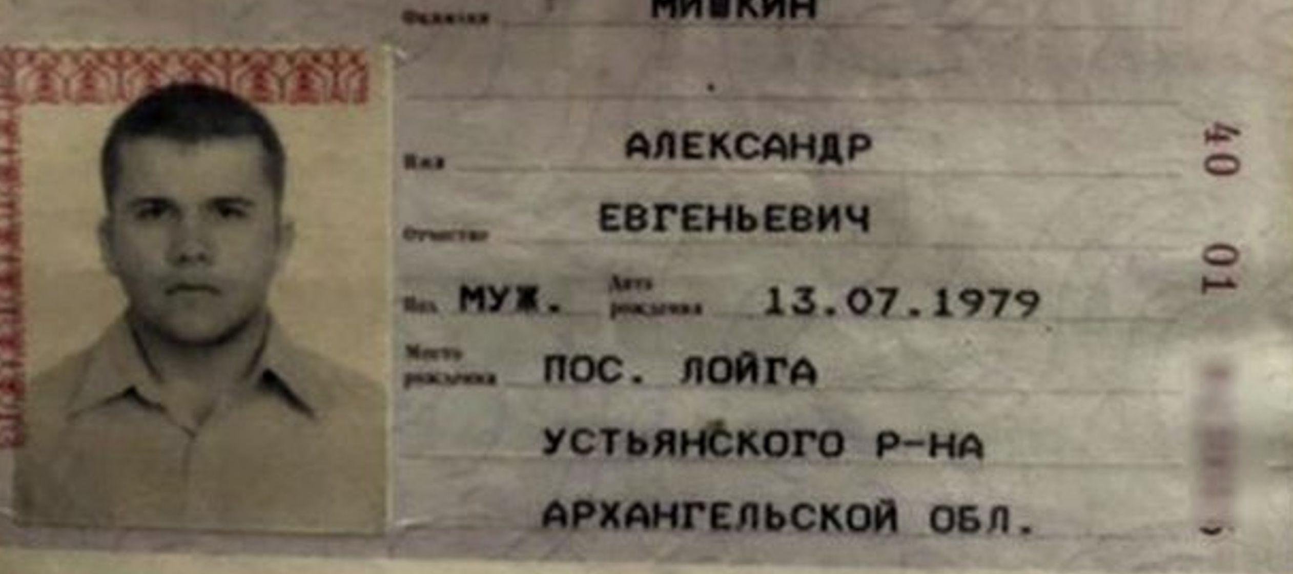 El hombre al que las autoridades identificaron como Alexander Petrov es en realidad Alexander...