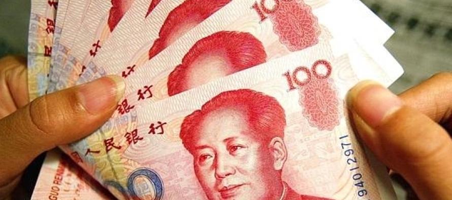 Durante el fin de semana, el Banco Popular de China anunció su cuarta rebaja del año...